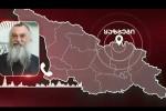 meufe-nikolozi-sasuliero-pirebis-SesaZlo-TvalTvalze-video
