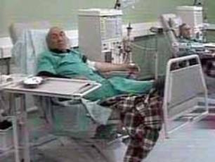 hospitalur-programas-morigi-Cavardna-emuqreba