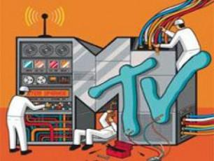 MTV-mayureblebTan-erTad-ar-berdeba