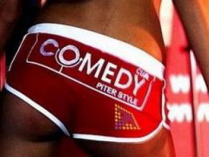 kutunios-milionebi-da-komedi-Sous-aTasebi