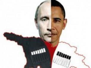 droa-obamam-gaiRviZos-da-kremlis-reJimis-daundobeli-saxe-dainaxos