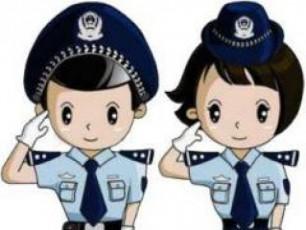 I-Love-My-Police