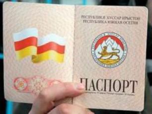pasportis-gamo-yvelaferi-gavyido