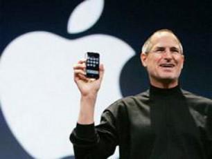 Apple-is-novatoruli-miliardebi