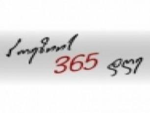 poeziis--365-dRe