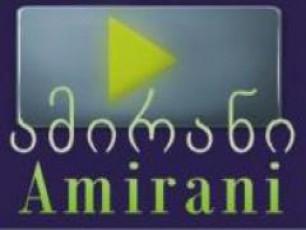 amiraniT-4-filmi-dajildovdeba