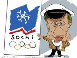 soWis-olimpiadis-moaxloeba-saqarTvelos-safiqrals-umatebs