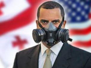 amerika-saqarTveloSi-demokratiuli-klimatis-gajansaRebisaTvis-dabrunda