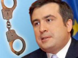 saakaSvili-xalxisTvis-srolas-ver-gabedavs