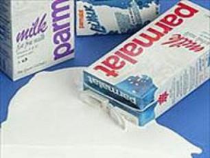 Parmalat-reanimirirebas-cdilobs