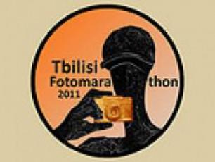 fotomaraToni-TbilisSi
