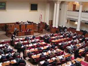parlamenti-gasaidumloebul-kanonproeqts-ixilavs