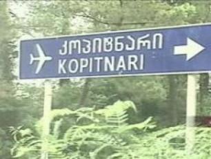 kopitnaris-aeroports-1-larad-Turquli-tav-jorjia-yidulobs