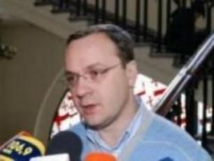 gia-cagareiSvili-rusuli-oxrankis-mTavari-agenti-aris-saakaSvili