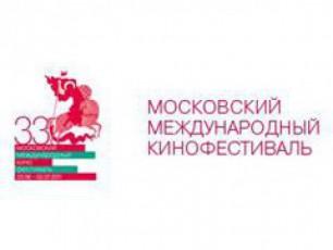 levan-TuTberiZis-suraTi-moskovis-kinofestivalze
