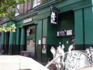 ioko-onom-Lennons-Bar-s-uCivla