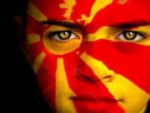 makedonias-axali-mTavroba-hyavs