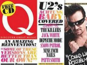 U2-is-axali-proeqti