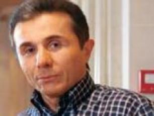 ivaniSvilis-arCevani-alasania-plus-respublikelebi