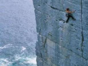 saqveynod-cnobili-alpinistebi
