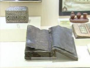 qristes-enaze-dawerili-1500-wlis-biblia-SesaZloa-dakarguli-saxarebis-teqsts-Seicavdes