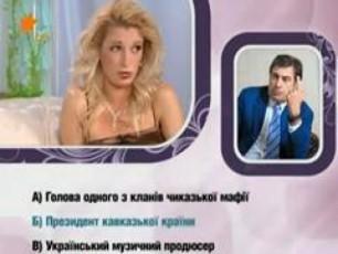 ukraineli-qalebis-logikiT-saakaSvili-somexia-VIDEO