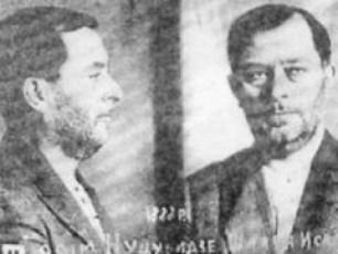 ქართული საპარლამენტო დაგნარის ისტორიიდან (III ნაწილი)
