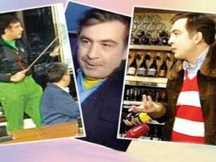 vin-zrunavs-prezidentis-Cacmulobaze