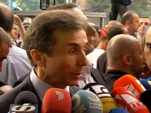 biZina-ivaniSvilis-komentari-Jurnalistebs-goris-aqciis-Semdeg-VIDEO