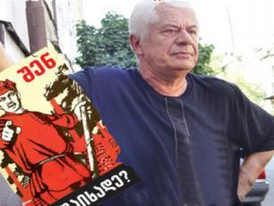 mRebriSvili-naTaZis-winaaRmdeg