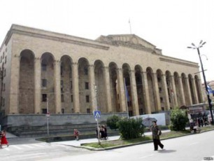 parlamenti-blokirebulia