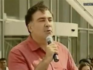 saakaSvili-agvistos-omzeVIDEO