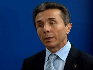 biZina-ivaniSvili-maestrozeVIDEO