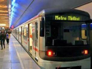 CadiT-metroSi-batonebo