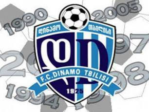 omi-Tbilisis-dinamosTvis