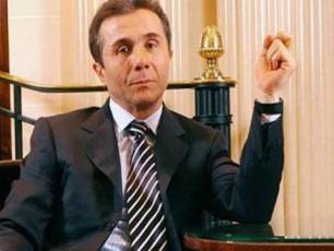 biZina-ivaniSvili-saTofeze-ar-ekareba-politikas
