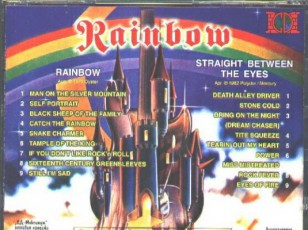 პოპ–პორტრეტები – Rainbow: გაუმარჯოს როკ'ნ'როლს! (ნაწილი II)