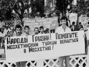 Turqi-mesxebi-kaxeTSi-Casaxldebian