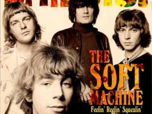 Soft Machine - ფსიქოდელიური ჯაზ-როკის საფუძველი