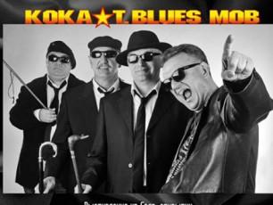 T. Blues Mob – მსოფლიოს წამყვან ბლუზმენთა ფერხულში