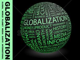 გლობალიზაცია და მისი რეფორმირების აუცილებლობა