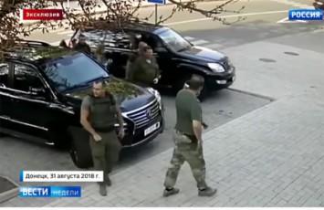 zaxarCenkos-afeTqebis-kadrebi-video