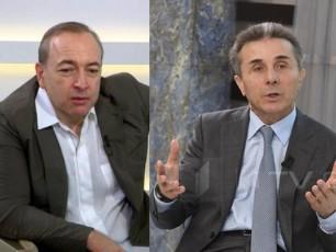 oquaSvili-Tavs-ver-aaridebs-im-gadasaxadebs-romelic-mis-kompanias-aqvs-dagrovili