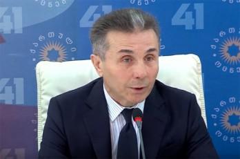 biZina-ivaniSvili-biznesze-video