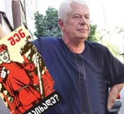 mRebriSvili-nodar-naTaZis-winaaRmdeg