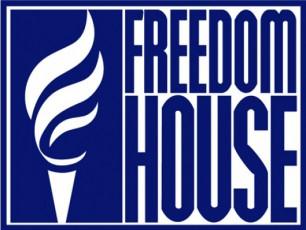 Freedom-House-klintons-kavkasiaSi-vizitisas-adamianis-uflebebis-da-demokratiis-kuTxiT-naklovanebebis-win-wamowevisken--mouwodebs