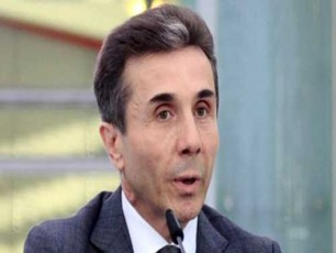 biZina-ivaniSvili-parlamentSi-ori-mesamediT-an-SeiZleba-sami-meoTxediTac-movideT