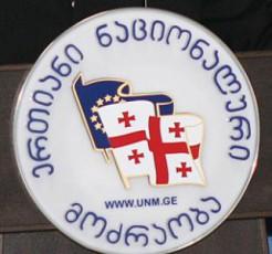 TbilisSi-nacionalebis-maJoritarebi-uaxloes-dReebSi-dasaxeldeba