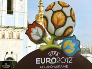 sad-waiRo-ukrainam-evro-2012-isTvis-gamoyofili-4-miliardi