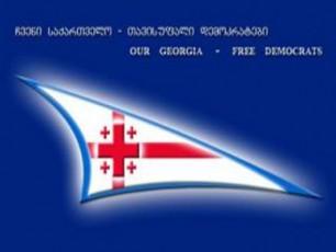 Tavisufali-demokratebis-angariSze-208-179-laris-odenobis-Semowiruloba-dafiqsirda
